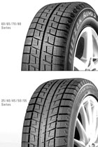 Зимние шины Bridgestone REVO-2